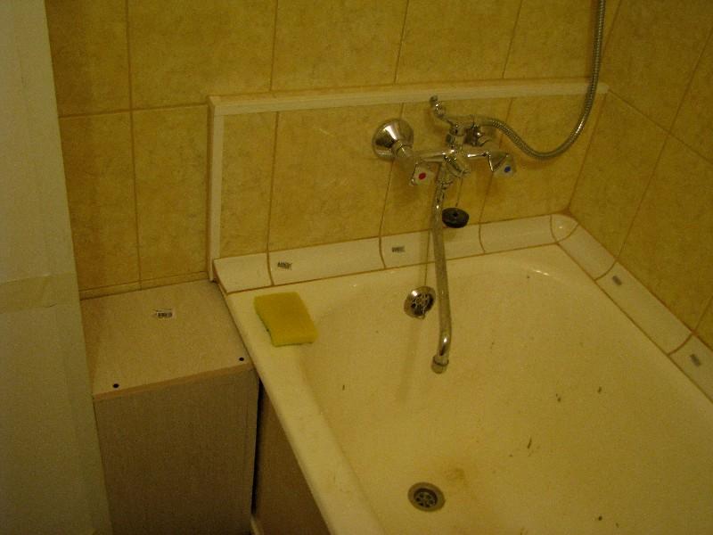 Как сделать научное открытие в ванной